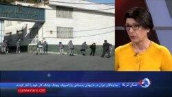 گزارش گیتا آرین از بررسی پرونده حقوق بشری ایران در سازمان ملل متحد