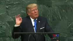 川普總統首次在聯大演講