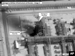 Səudiyyə neft obyektlərinə hücumlarda İranın əli olduğu güman edilir.