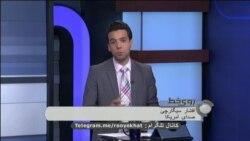 دومين مناظره شش نامزد نهايی انتخابات رياست جمهوری ايران
