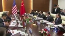 VOA连线:美国关注南中国海主权争端