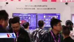 Bắc Kinh phản đối việc Mỹ đưa doanh nghiệp TQ vào danh sách đen
