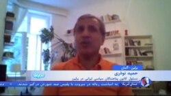 حمید نوذری، مسئول کانون پناهندگان سیاسی ایرات در برلین