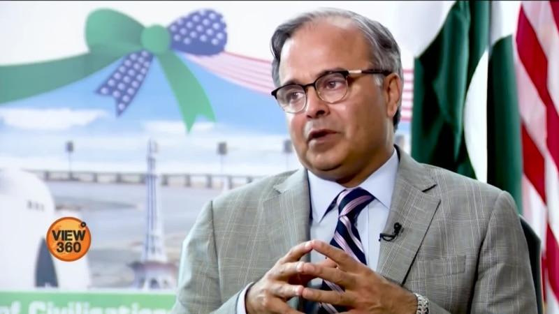 'امریکہ اور پاکستان کے مفادات مکمل طور پر ہم آہنگ ہیں' thumbnail