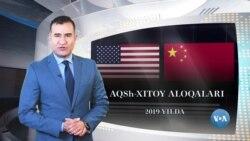 Xalqaro hayot - 20-dekabr, 2019-yil - 2019-yil AQSh-Xitoy aloqalari uchun qanday bo'ldi?