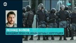 Леонид Волков: Маятник качнулся в сторону реальной андроповщины