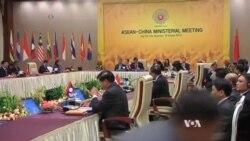 US Urges Calm in Sea Disputes During SE Asia Summit