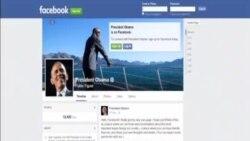 白宮開通美國總統臉書網頁