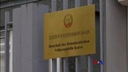 2018-02-06 美國之音視頻新聞: 德國指北韓大使館在黑市購買核武器技術