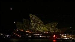 Australia Light Show
