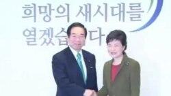 韩日举行外交会谈争取修补关系