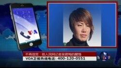 时事大家谈:不再信党:前人民网记者吴君梅的醒悟