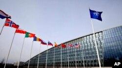 NATOning Bryusseldagi qarorgohi