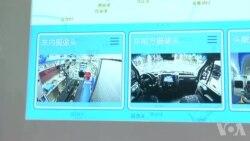 李开复:人工智能美国领先 但中国有机会赶超