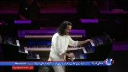 اجرای یانی آهنگساز یونانی در ریاض، پایتخت عربستان سعودی