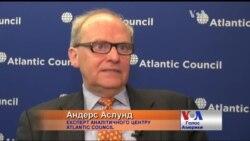 Після візиту Байдена на уряд чекають перестановки - прогноз економіста Аслунда. Відео