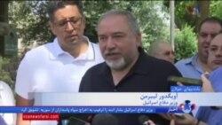 بازدید وزیر دفاع اسرائیل از مناطق مورد حمله «ایران» در جولان: سوریه سپاه را از کشورش بیرون کند