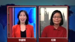 VOA连线:中法建交50周年