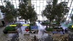 В Нью-Йорке появился аэропорт 21 века