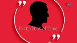 انگلش اِن اے منٹ: آج کا محاورہ ہے In the Nick of Time
