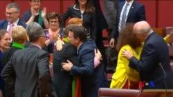 澳大利亞正式將同性婚姻合法化 (粵語)