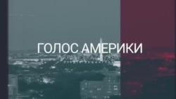 Студія Вашингтон. Українські військові візьмуть участь у навчаннях НАТО у Німеччині