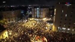 Երուսաղեմում մեծ թվով քաղաքացիներ դուրս են եկել բոքոքի ցույցի ըննդեմ վարչապետի