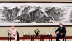 中國外交官指責美國造成關係僵局 天津對話火藥味十足
