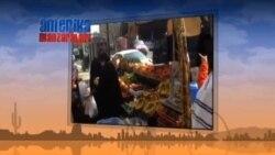Nyu-York - muhojirlar shahri - NYC Immigrants