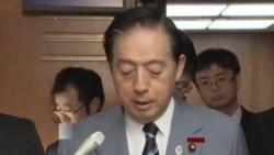 日本称中国渔民在日本海域非法捕捞红珊瑚