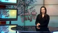 Բարի Լույս. Ստելլա Գրիգորյան՝ Թիփփի Հեդրեն