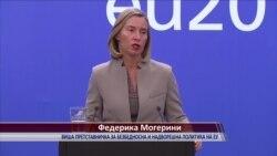 Цел за Македонија - датум за преговори за ЕУ во јуни