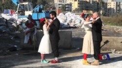 黎巴嫩小丑提醒国人:情人节味道不对