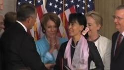 昂山素姬接受國會金質獎章並會見奧巴馬