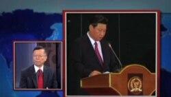 """中国媒体看世界:习近平印尼""""计天下利"""""""