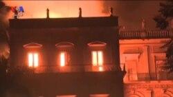 آتش سوزی موزه «ریو دو ژانیرو» در برزیل