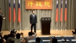 TAIWAN ELECTIOINS VO