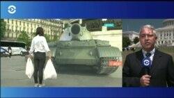 Госдеп США: «Мы не должны забывать о той кровавой бойне!»