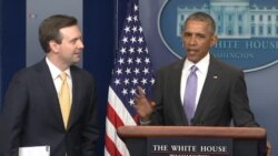 Obama Surprises Josh Earnest at White House Briefing