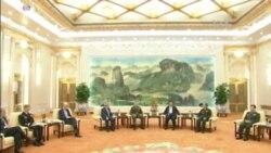 China rechaza sanciones de EE.UU. a empresarios chinos