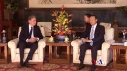 2016-01-06 美國之音視頻新聞: 英國外相訪華力保發展雙邊關係
