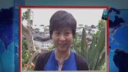 VOA连线: 美议员:马英九需在美中之间寻找微妙平衡