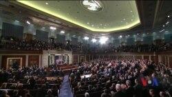 Дональд Трамп у вівторок має виголосити промову про стан держави. Відео