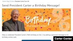 지미 카터 전 대통령의 96세 생일을 맞아 미국 시민들이 카터 센터에 축하 메세지를 보내고 있다. (자료제공: 카터 센터)