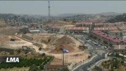 Les Etats-Unis changent de positions sur les territoires palestiniens occupés