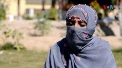 بلوچستان یونیورسٹی ہراسانی کیس