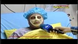 اظهار نظر مقامهای حکومتی ایران در باره اسید پاشی ها