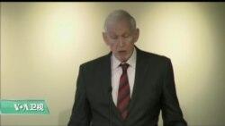 VOA连线(李逸华):AIT主席:美国反对两岸任何一方采取单方面行动改变现状