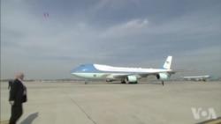 美国总统川普抵达韩国现场画面 (视频来源: KTV)