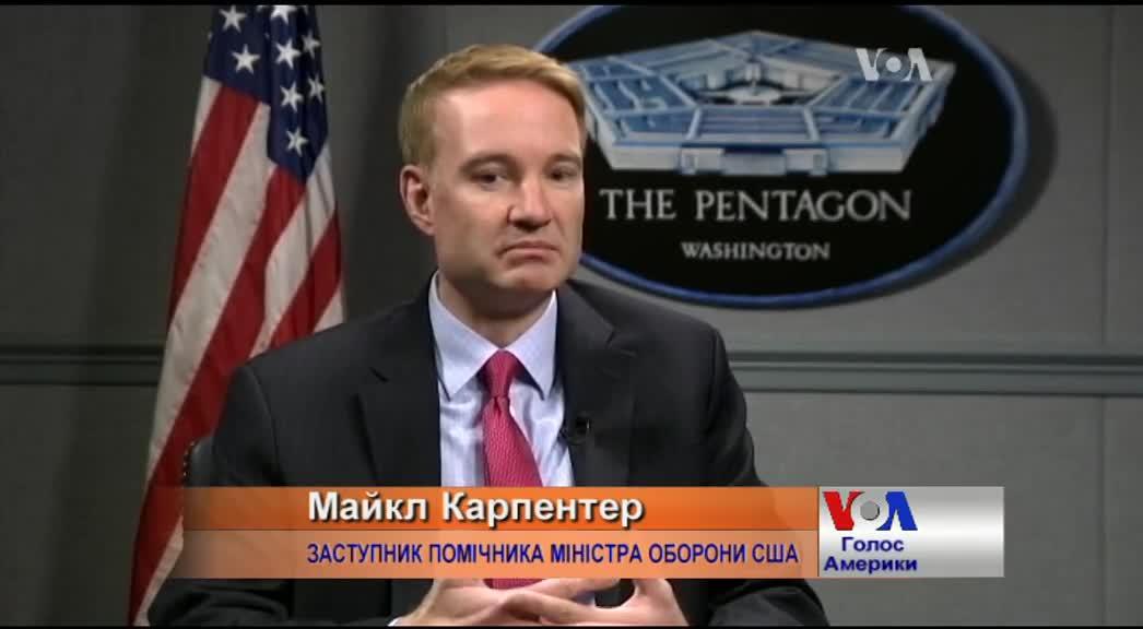 """Пентагон: Надавати зброю Україні через """"треті країни"""" не будуть. Відео"""